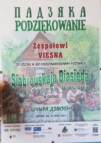 Podziękowania zespołowi Viesna - Międzynarodowy Festiwal Siabrouskaja Biasieda 2021